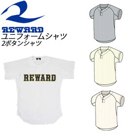 レワード 野球ウエア メンズ 2ボタンシャツ HS92 REWARD メッシュタイプ 2ボタンタイプ Yシェイプカット