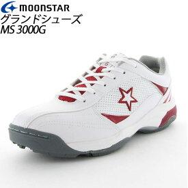 ムーンスター 子供靴 メンズ レディース MS 3000G W/レッド 11220152 MOONSTAR 人工芝グランド対応のグランドシューズ MS シューズ