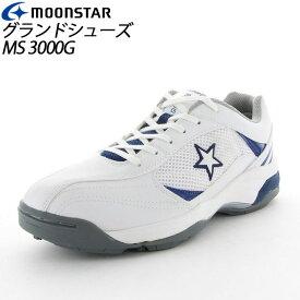 ムーンスター 子供靴 メンズ レディース MS 3000G W/ネービー 11220155 MOONSTAR 人工芝グランド対応のグランドシューズ MS シューズ