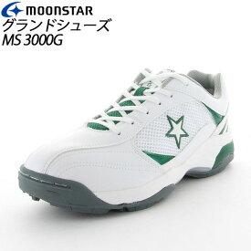 ムーンスター 子供靴 メンズ レディース MS 3000G W/グリーン 11220157 MOONSTAR 人工芝グランド対応のグランドシューズ MS シューズ