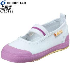 ムーンスター キャロット 子供靴 CR ST11 12130164 MOONSTAR ピンク 足の成長と健康をサポートする上履き MS シューズ