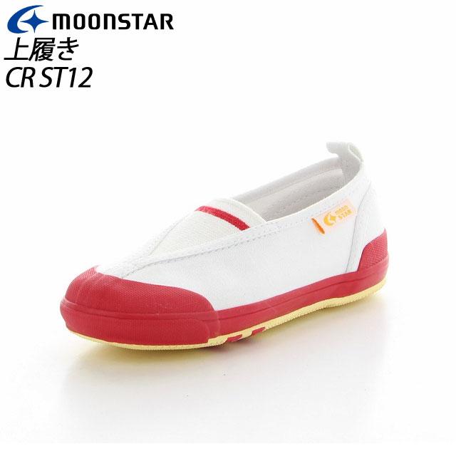 ムーンスター キャロット 子供靴 CR ST12 レッド 12130172 MOONSTAR 足の成長と健康をサポートする上履き MS シューズ