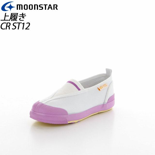 ムーンスター キャロット 子供靴 CR ST12 12130174 MOONSTAR ピンク 足の成長と健康をサポートする上履き MS シューズ
