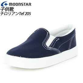 ムーンスター 子供靴 チロリアンTef 205 ネービー 12150225 MOONSTAR MS シューズ