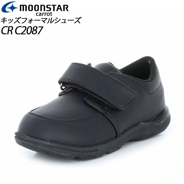 ムーンスター キャロット 子供靴 CR C2087 ブラック 12172406 MOONSTAR 高機能キッズフォーマルシューズ MS シューズ
