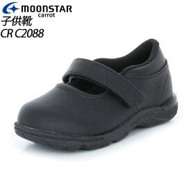 ムーンスター キャロット 子供靴 キャロット CR C2088 ブラック 12172416 MOONSTAR 子供靴キャロットの高機能フォーマルシューズ MS シューズ