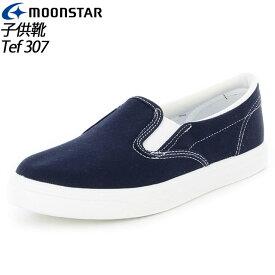 ムーンスター 子供靴 スカーレットTef 307 ネービー 12233365 MOONSTAR MS シューズ