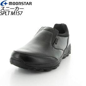 ムーンスター メンズ スニーカー SPLT M157 ブラックスエード 12320945 MOONSTAR 雨の日でも安心の防水設計 ゆったり4E設計で快適ウォーク MS シューズ