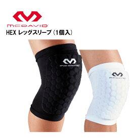 マクダビッド HEX レッグスリーブ(1個入) HEXPAD内臓でヒザ・大腿・下腿部をしっかりプロテクト 抗菌防臭 M6441L 膝サポーター ブラック ホワイト