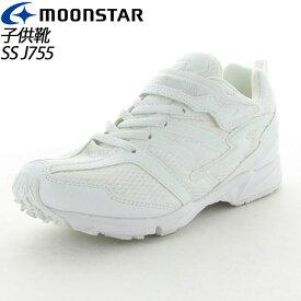 ムーンスター スーパースター 子供靴 ジュニア SS J755 ホワイト 12281821 MOONSTAR バネのチカラ オールホワイト イナズマスプリンター MS シューズ