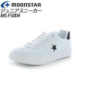 ムーンスター 子供靴 ジュニアスニーカー MS FS004 ホワイト/ブラック 12284787 MOONSTAR 自由にいつも一緒にがテーマのフリースターシリーズ MS シューズ