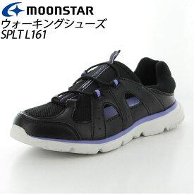 ムーンスター レディース ウォーキングシューズ SPLT L161 ブラック 12321496 MOONSTAR 軽量レディースサンダルスニーカー