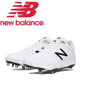 ☆ニューバランス 野球 金具スパイク L3000AS4 ホワイト NEW BALANCE L3000AS4 あす楽 送料無料
