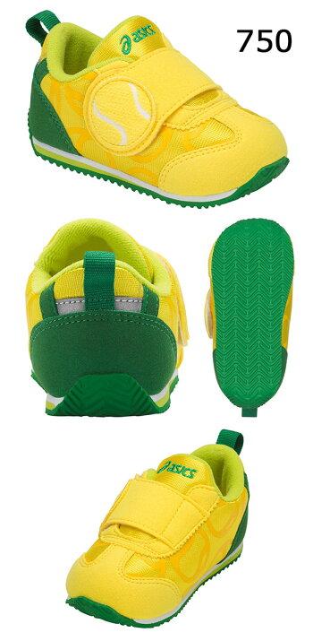 ☆アシックススクスク子供靴SPORTSPACKBABY1144A001asicsSUKUSUKUベビーシューズスニーカー人気のスポーツがモチーフ