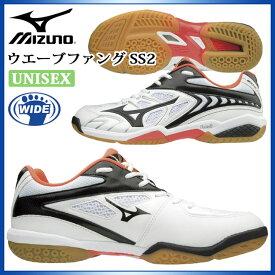 ミズノ バトミントンシューズ メンズ レディース ウエーブファング SS2 71GA1710 MIZUNO スピードスタイルモデル 靴 体育館 運動
