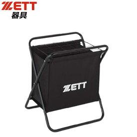 ゼット 野球 ソフトボール 器具 バットスタンド ZETT BM602 ベースボール 携帯用 折りたたみ式