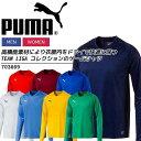 プーマ ゲームシャツ プラクティスシャツ Tシャツ シャツ 長袖 ポリエステル ドライ 吸水速乾 シンプル ロゴ スポーツ…