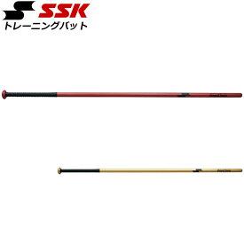 エスエスケイ 野球 トレーニングバット リーグチャンプTRAINING SSK TRM01416 ロングトレーニングバット アルミ合金 ベースボール