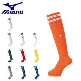 ネコポス ミズノ ジュニア レディース ミズノサッカー ストッキング(23-25cm) ソックス 靴下 P2MX8052 MIZUNO フットボール