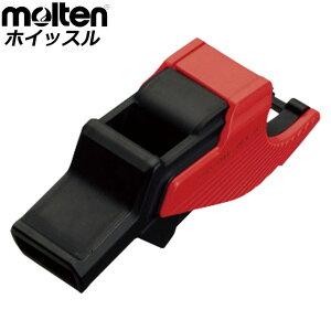 モルテン 用具 小物 ホイッスル コーチングホイッスル molten RA0110KR 笛 設備 備品