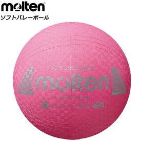 モルテン バレーボール ソフトバレーボール molten S3Y1200P ファミリー・トリム 球