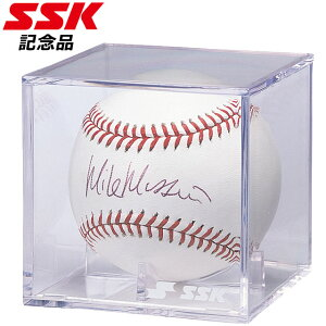 エスエスケイ 野球 記念品 アクリル製サインボールケース SSK SBC17 グッズ アクセサリー ベースボール