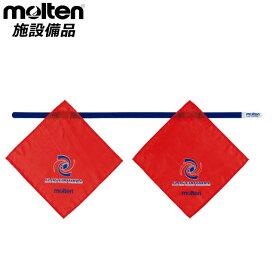 モルテン サッカー 施設 フラッグフットボール用フラッグ molten XA0040R コーナーフラッグ 備品