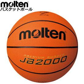 モルテン バスケットボール JB2000 molten B5C2000 5号 球 用具 小物