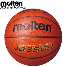 モルテン バスケットボール JB3500 molten B6C3500 6号 球 用具 小物