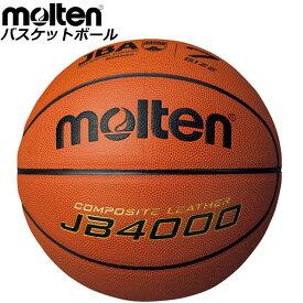モルテン バスケットボール JB4000 molten B6C4000 6号 球 用具 小物