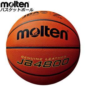 モルテン バスケットボール JB4800 molten B6C4800 6号 球 用具 小物