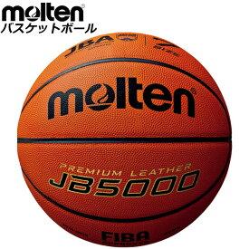 モルテン バスケットボール JB5000 molten B6C5000 6号 球 用具 小物