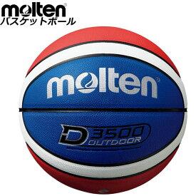 モルテン バスケットボール D3500 molten B6D3500C 6号 球 用具 小物