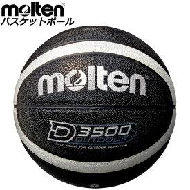 モルテン バスケットボール D3500 molten D3500KS 6号 球 用具 小物