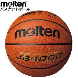 モルテン バスケットボール JB4000 molten B7C4000 7号 球 用具 小物