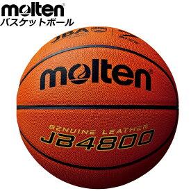 モルテン バスケットボール JB4800 molten B7C4800 7号 球 用具 小物