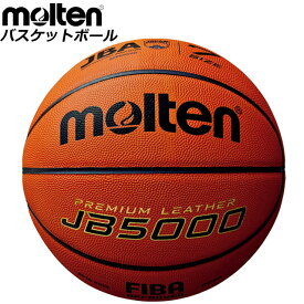 モルテン バスケットボール JB5000 molten B7C5000 7号 球 用具 小物