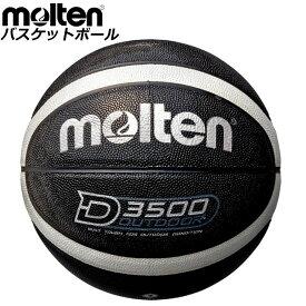モルテン バスケットボール D3500 molten B7D3500KS 7号 球 用具 小物