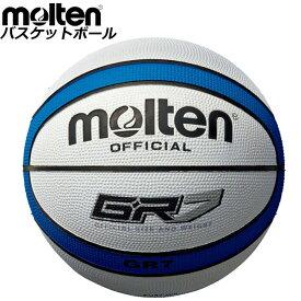 モルテン バスケットボール GR5 molten BGR5WB GR5 球 用具 小物