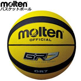 モルテン バスケットボール GR5 molten BGR5YK 5号 球 用具 小物