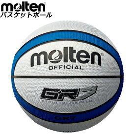 モルテン バスケットボール GR6 molten BGR6WB 6号 球 用具 小物
