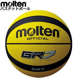 モルテン バスケットボール GR6 molten BGR6YK 6号 球 用具 小物