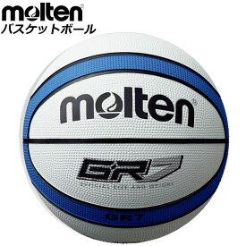 モルテン バスケットボール GR7 molten BGR7WB 7号 球 用具 小物