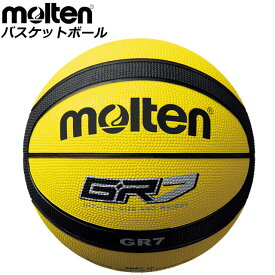 モルテン バスケットボール GR7 molten BGR7YK 7号 球 用具 小物