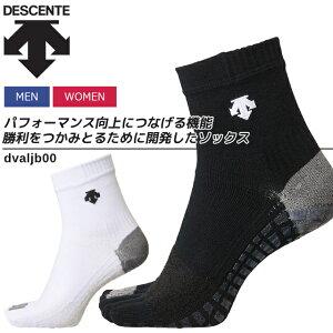 デサント ショートソックス ソックス 靴下 5本指 ポリエステル 抗菌 防臭 デザイン シンプル ロゴ スポーツ 運動 トレーニング 練習 メンズ レディース 白 ホワイト 黒 ブラック DVALJB00 DESCENTE