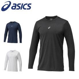 ネコポス asics アシックス メンズ 野球 2121A145 インナー シャツ 長袖 丸首 NEOREVIVE アンダーシャツ MF LS