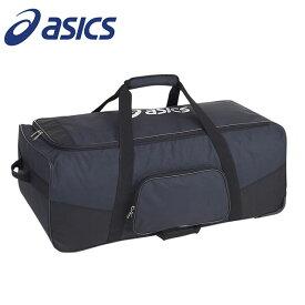 asics アシックス メンズ 野球 バッグ 3123A359 ヘルメット兼キャッチャーズギアケース キャスター付き 約136L