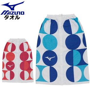 ミズノ 水泳 巻きタオル MIZUNO N2JY9000 タオル スイム ユニセックス