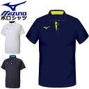 ネコポス ミズノ トレーニング TL ポロシャツ ボタンダウン MIZUNO 32MA9180 ボタンダウンシャツ スポーツアパレル ト…