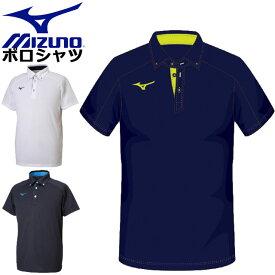ネコポス ミズノ トレーニング TL ポロシャツ ボタンダウン MIZUNO 32MA9180 ボタンダウンシャツ スポーツアパレル トップス ウエア ユニセックス